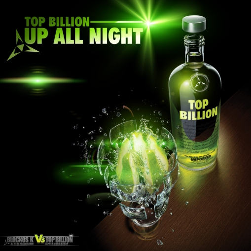 Cover Art - Up All Night